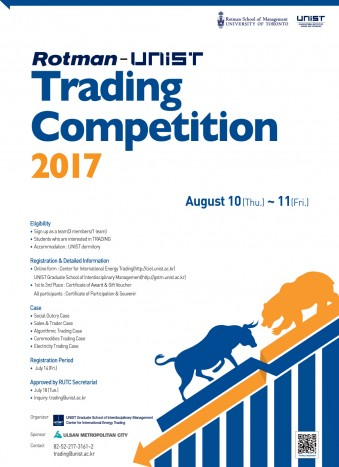 2017-trading-competition