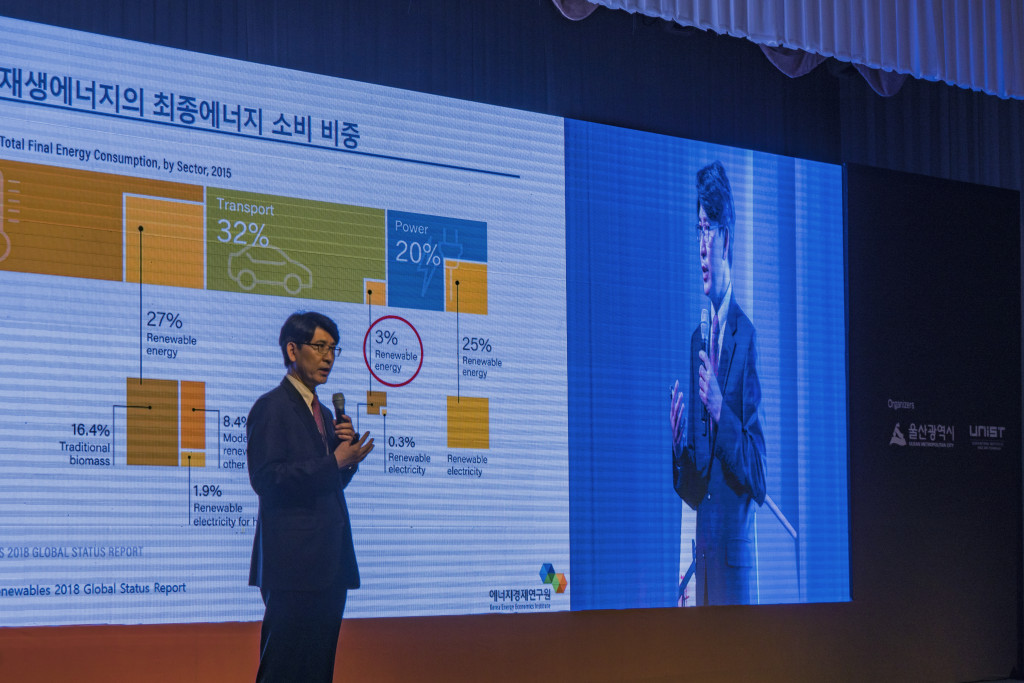President, Yongsung Cho, who participated in conference as a Keynote speaker (1)