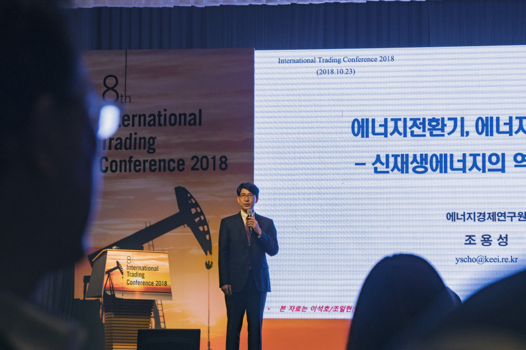 President, Yongsung Cho, who participated in conference as a Keynote speaker (3)