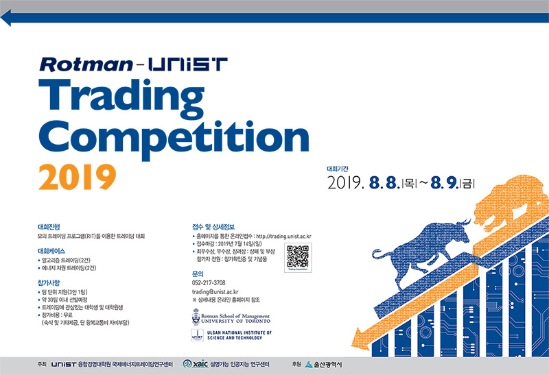 tranding-competition-2019-0